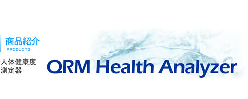 QRM Health Analyzer
